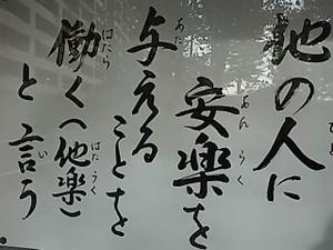 Dsc_1932_1
