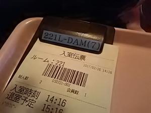Dsc_2527