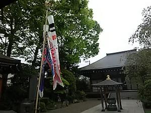 00330001_2