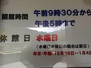 Dsc_7936
