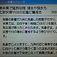 Dsc_7044